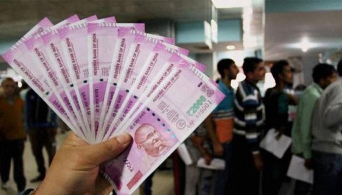 नोटबंदी: बैंकों में मोटी रकम जमा करने वालों पर जनवरी से होगी कार्रवाई, 18 लाख लोगों की लिस्ट तैयार
