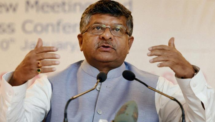 राहुल ने 'हिंदू आतंकवाद' को बताया था लश्कर से ज़्यादा खतरनाक, भाजपा ने मांगा जवाब
