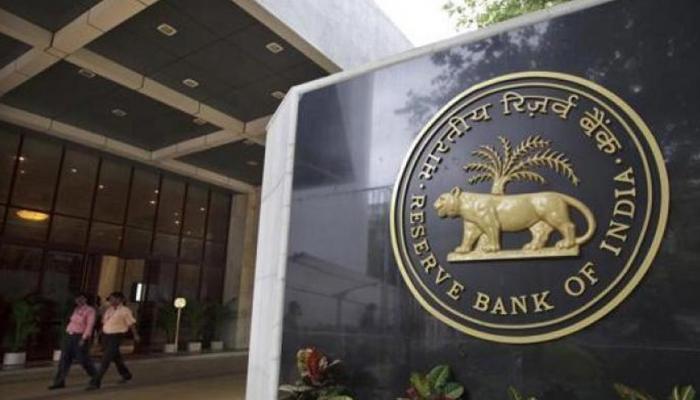 महंगाई की वजह से RBI की ब्याज दर में बदलाव के आसार नहीं