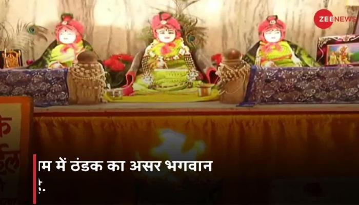 उज्जैन, मध्यप्रदेश, सांदीपनि आश्रम, भगवान, Ujjain, Madhya Pradesh, Sandeepani Ashram, Lord