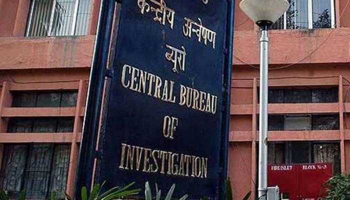 झारखंड: सरकारी खाते से बिल्डर को 100 करोड़ रुपये का ट्रांसफर, CBI ने जांच शुरू की