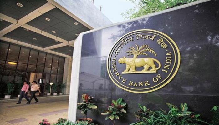 RBI ने शुरू की हेल्पलाइन, सिर्फ एक मिस्ड कॉल दें और बचें धोखाधड़ी से