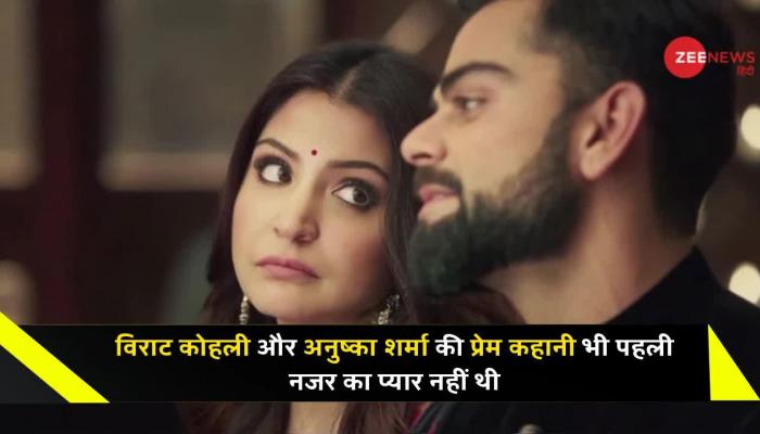 virat anushka love story timeline