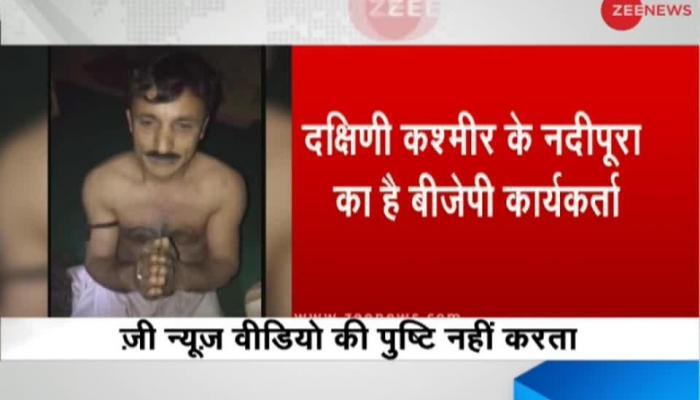 Video viral of terrorists threatening BJP worker