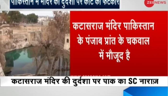 Pakistan SC expresses resent on the plight of Katas Raj temples