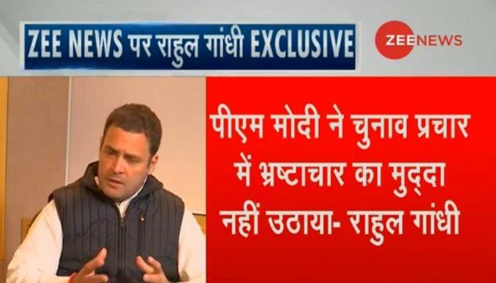 EXCLUSIVE- पीएम मोदी ने चुनाव प्रचार में भ्रष्टाचार का मुद्दा नहीं उठाया: राहुल गांधी