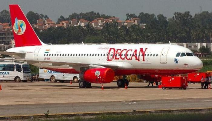 सिर्फ 1 रुपए में हवाई यात्रा का मौका, इस तारीख से शुरू होगी बुकिंग