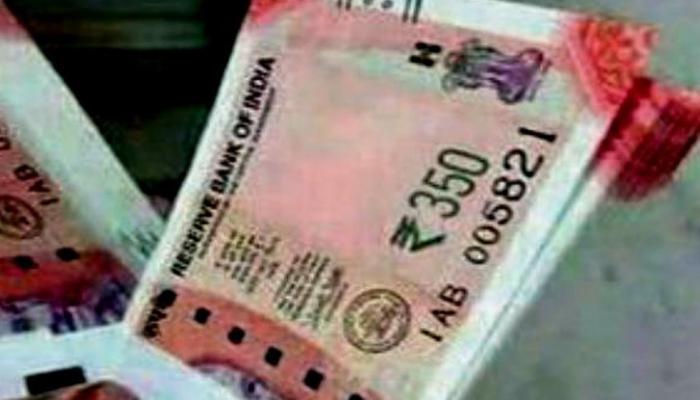 सोशल मीडिया में वायरल हो रहा 350 रुपए का नया नोट, क्या है हकीकत?