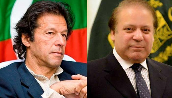 What Nawaz Sharif spoke on Imran khan's 3rd marriage