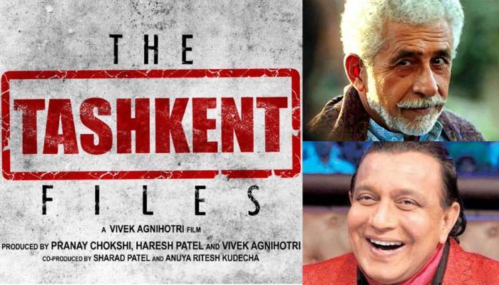 Naseeruddin and Mithun will be seen in a film on Lal Bahadur Shastri