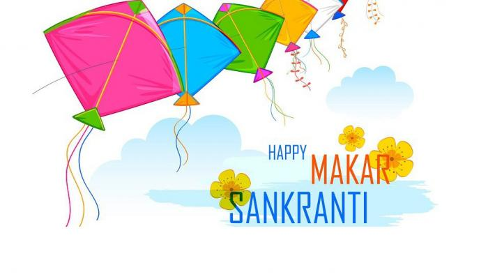 Makar Sankranti 2018 do not do these things on this day