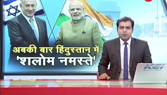 India-Israel Friendship: Israeli PM Benjamin Netanyahu on 6-day India visit