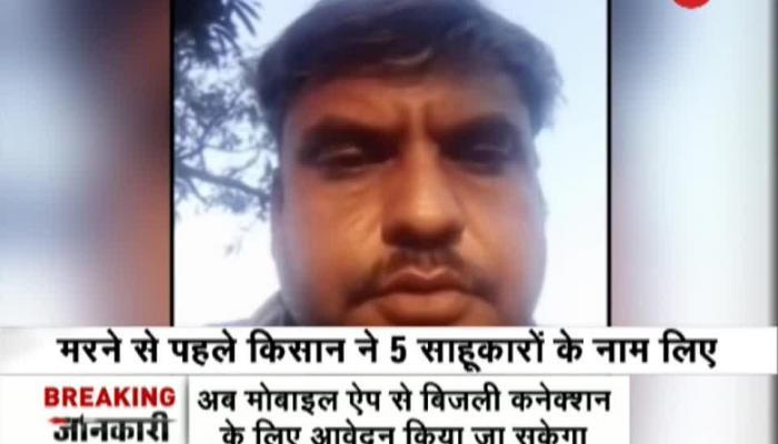 Neemaj, Rajasthan: Farmer releases video before suicide