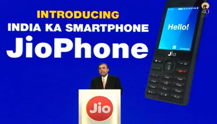 JIO फोन वालों के लिए बड़ी खबर, अब मिलेगा इतना ज्यादा फायदा