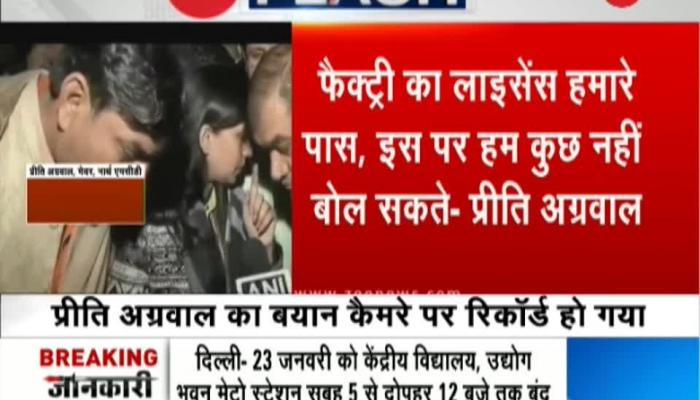 Shocking! Controversial statement of Mayor of North MCD on Bawana fire case