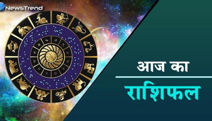horoscope: 10 January 2018, know what your zodiac sign?