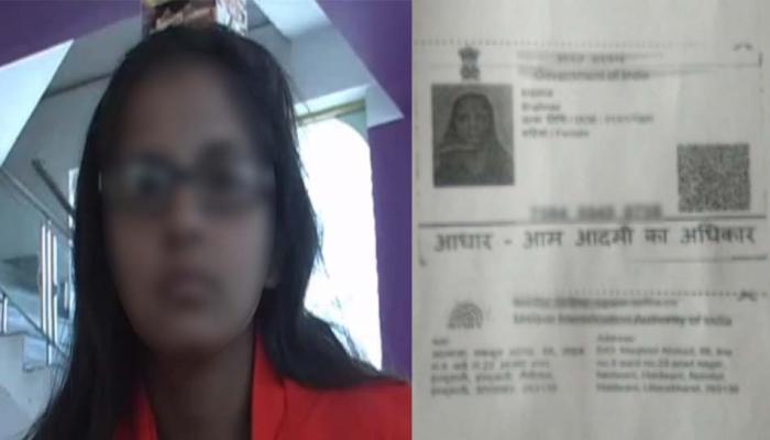 'धार्मिक बंधनों' से परेशान मुस्लिम लड़की ने अपनाया हिन्दू धर्म, अब सता रहा मौत का डर