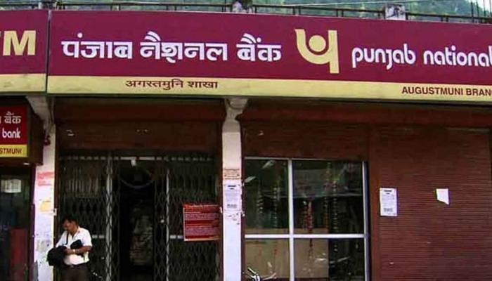 punjab national bank ask customers to complete urgent banking activities before 25th january