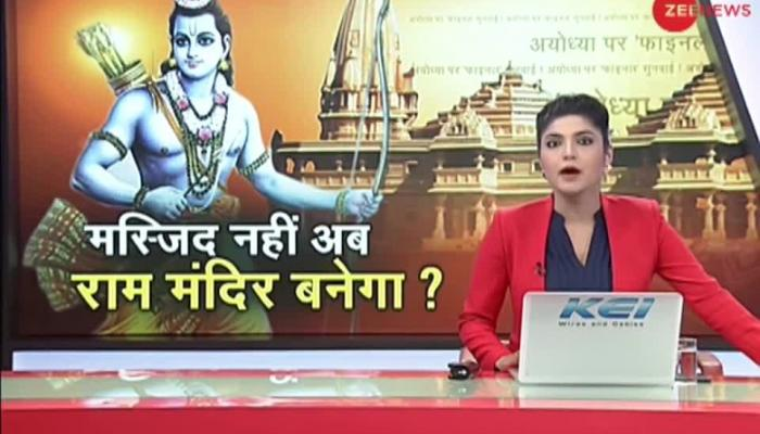 Are both sides moving towards a solution on Ram Mandir case?