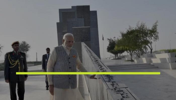 narendra modi visit to UAE pays homage to soldiers
