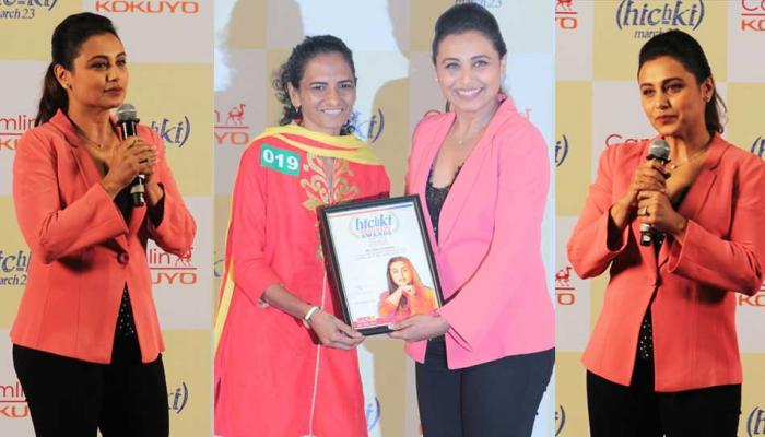 Actress Rani Mukerji gave Hichki Teachers Awards