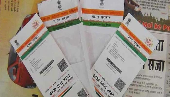 Aadhar card Link mandatory for Government service