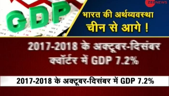 India ahed to China in Economy Development