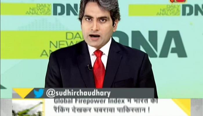 DNA, DNA Video, Sudhir Chaudhary, DNA show, PM Modi, Narendra Modi, CIC, Delhi, doctor