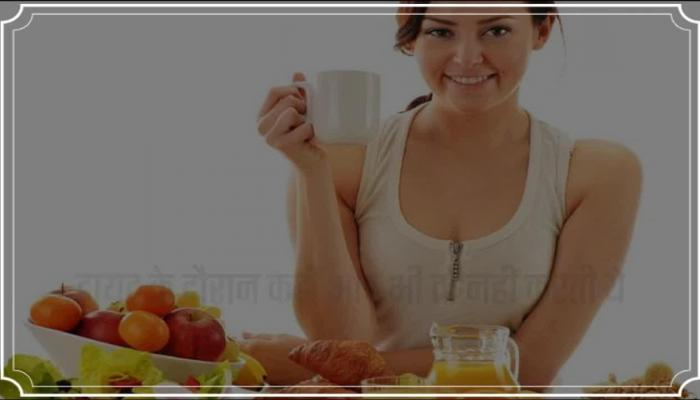 Mistake women doing during weight loss diet plan