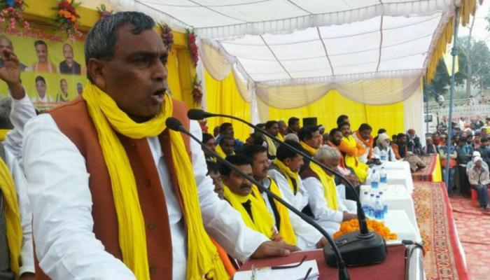 यूपी : भाजपा से नाराज ओमप्रकाश राजभर को अमित शाह ने बातचीत के लिए दिल्ली बुलाया