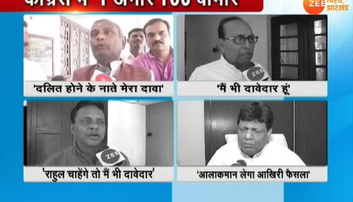 Bihar MLC election congress many candidate on one seat