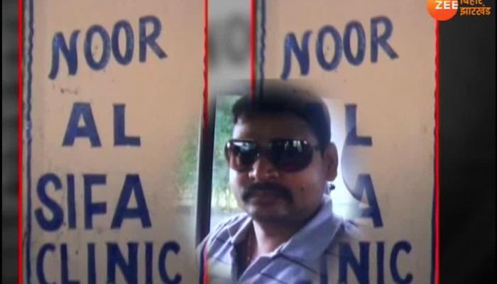 Kishanganj Nursing home killed patient