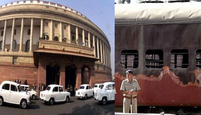 Top news today : opposition parties meeting and naroda patiya massacre verdict Gujarat high court