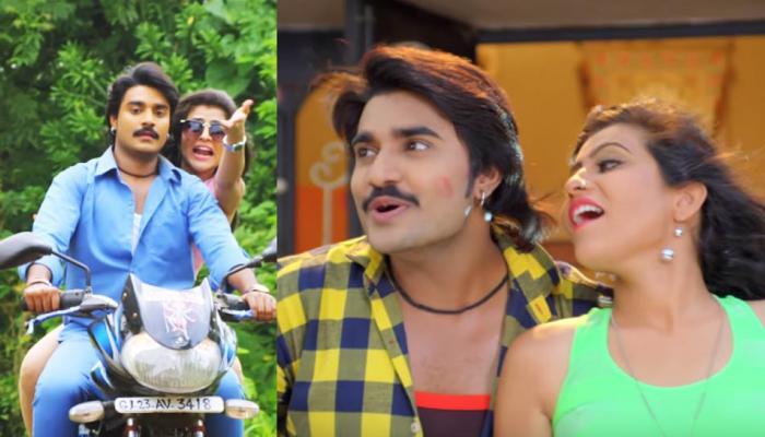Mai Re Mai New Bhojpuri Film