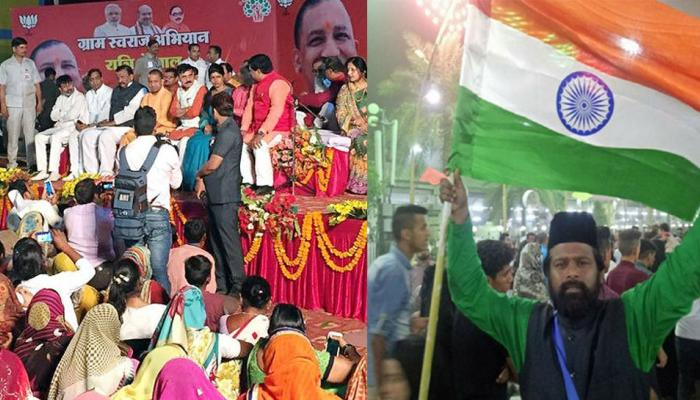 Top news today : Yogi adityanath chaupal in Pratapgarh and ajmer sharif dargah khadims wandered tricolor iraqs karbala
