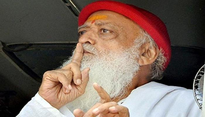 Asaram use these 7 secret Code words to rape a women