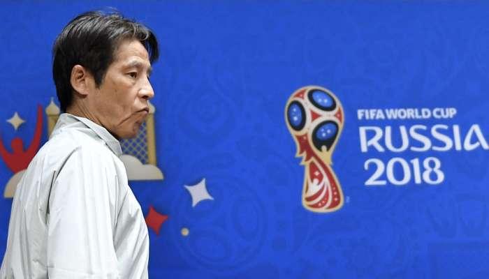 FIFA World Cup : अब जापानी तोते ने की अपने ही देश की हार की भविष्यवाणी