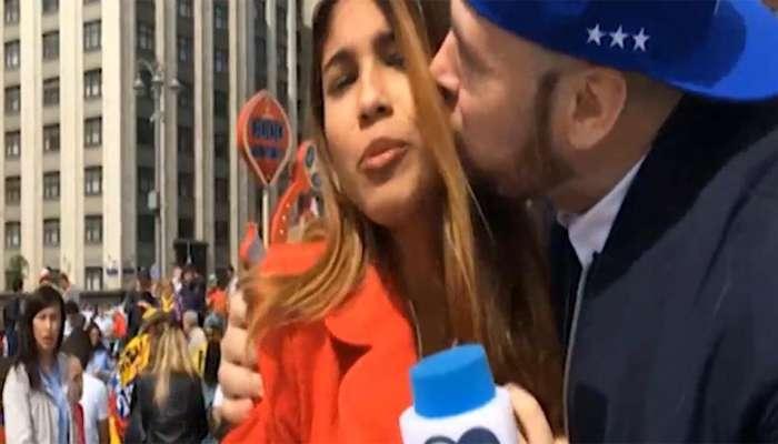 VIDEO : महिला कर रही थी फीफा वर्ल्डकप की रिपोर्टिंग, एक शख्स ने किया किस