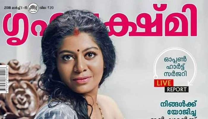 Top news of hindi and english newspaper Kerala HC rejects plea against Malayalam magazine
