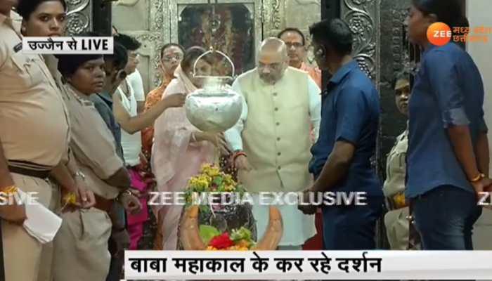 Madhya Pradesh: Amit Shah who reached to Mahakal Darshan before the launch of the Jan Ashirwad Yatra of CM Shivraj