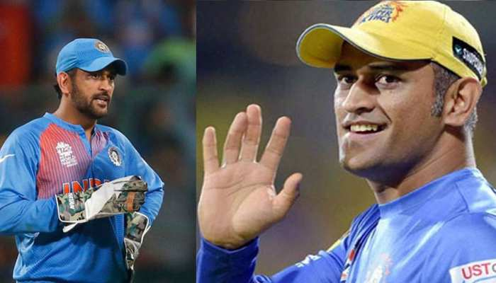 If MS Dhoni retires now, know what will we loose