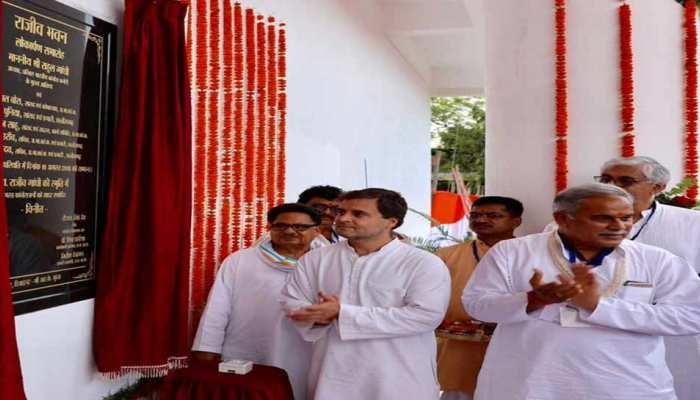 रायपुर: राहुल गांधी का बड़ा बयान, बोले- 'पैराशूट उम्मीदवार नहीं उतारेंगे'