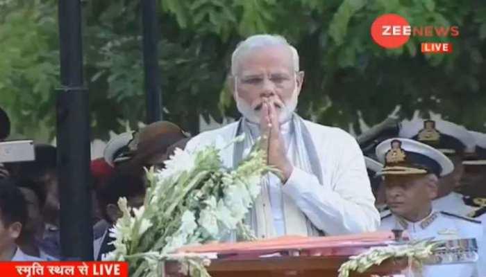 Last Tribute pays by Leaders to Atal Bihari Vajpayee BJP Leader India