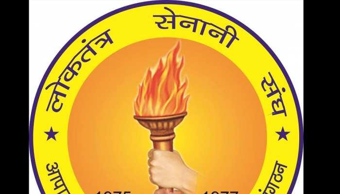राजस्थान: लोकतंत्र सेनानियों को मिलेगी बड़ी हुई सम्मान राशि और सुविधाएं