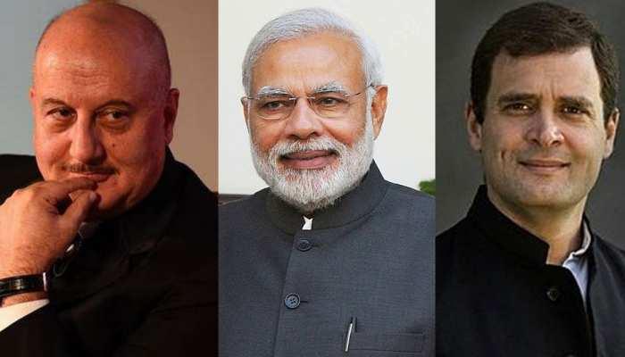 अनुपम खेर ने की नरेंद्र मोदी और राहुल गांधी की तुलना, कहा कुछ ऐसा