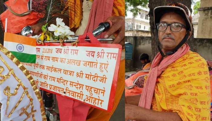 राम मंदिर निर्माण के लिए 58 वर्षीय नेमाराम का अनोखा प्रयास