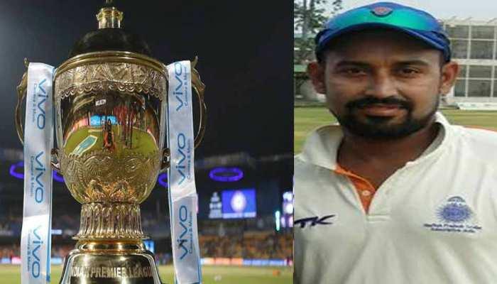 IPL खिलाड़ी पर दर्ज हुआ युवती के अपहरण का मामला, सभी आरोपी फरार