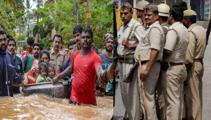 केरल बाढ़ पीड़ितों की मदद के लिए मथुरा पुलिस ने दिए 13 लाख रुपए