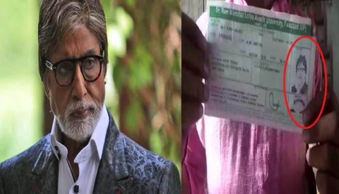 अवध यूनिवर्सिटी के छात्र के लिए परेशानी बनी अमिताभ बच्चन की फोटो, परिवार भी दुखी