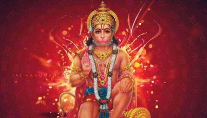 पत्रकारिता विश्वविद्यालय में भगवान हनुमान पर संगोष्ठी, कांग्रेस नेता बोले- 'शिक्षा का भगवाकरण न करें'